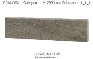 M 709 Lost Submarine 1 1 1
