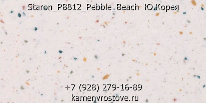 Staron PB812 Pebble Beach