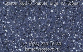 Staron PB870 Pebble Blue