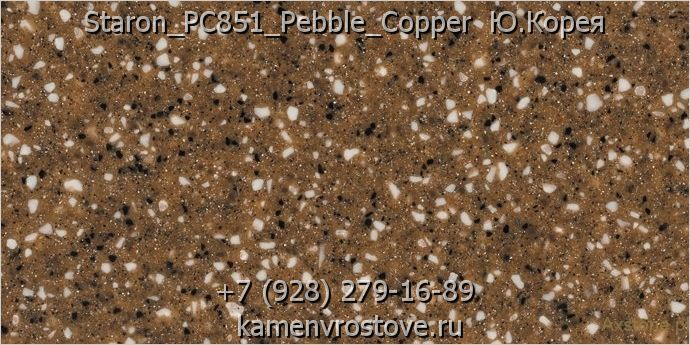 Staron PC851 Pebble Copper