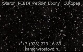 Staron PE814 Pebble Ebony