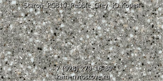 Staron PG810 Pebble Grey
