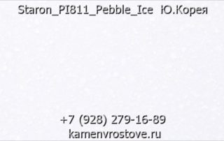 Staron PI811 Pebble Ice
