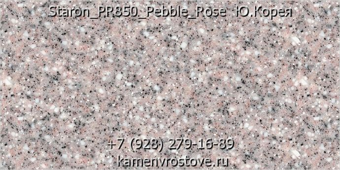 Staron PR850 Pebble Rose