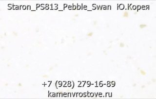 Staron PS813 Pebble Swan