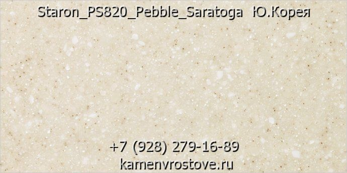 Staron PS820 Pebble Saratoga