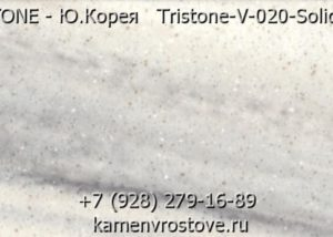 Tristone V 020 Solid Rock