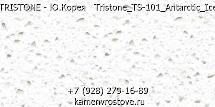 Tristone TS 101 Antarctic Ice